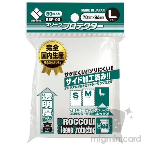 Broccoli 80 Character Sleeves - Sleeve Protector - Clear - L Size - BSP-03