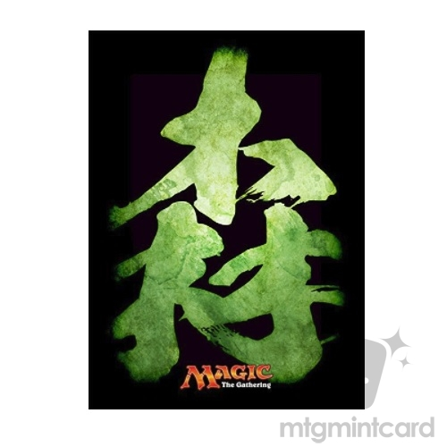Ensky 80 - Magic MTG Players Card Sleeves - Forest(Kanzi) - MTGS-011
