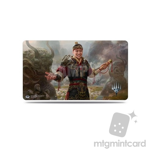 Ultra PRO Magic the Gathering Playmat - Masters 25 - Small - v1 Imperial Recruiter- 86750