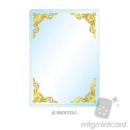 Broccoli Toploader - Card Loader Premium - Arabesque