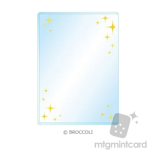 Broccoli Toploader - Card Loader Premium - Kirakira