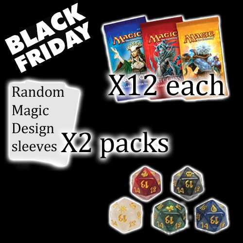2017 Black Friday Package