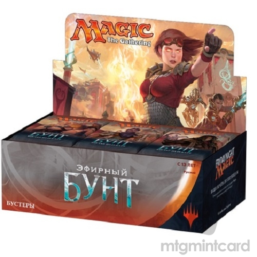 Aether Revolt AER Booster Box (Russian)