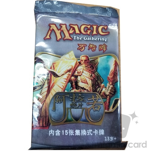 Shards of Alara ALA Booster Pack (Simplified Chinese)