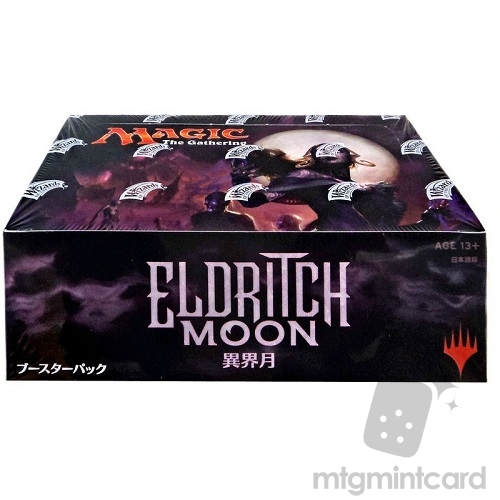 Eldritch Moon EMN Booster Box (Japanese)