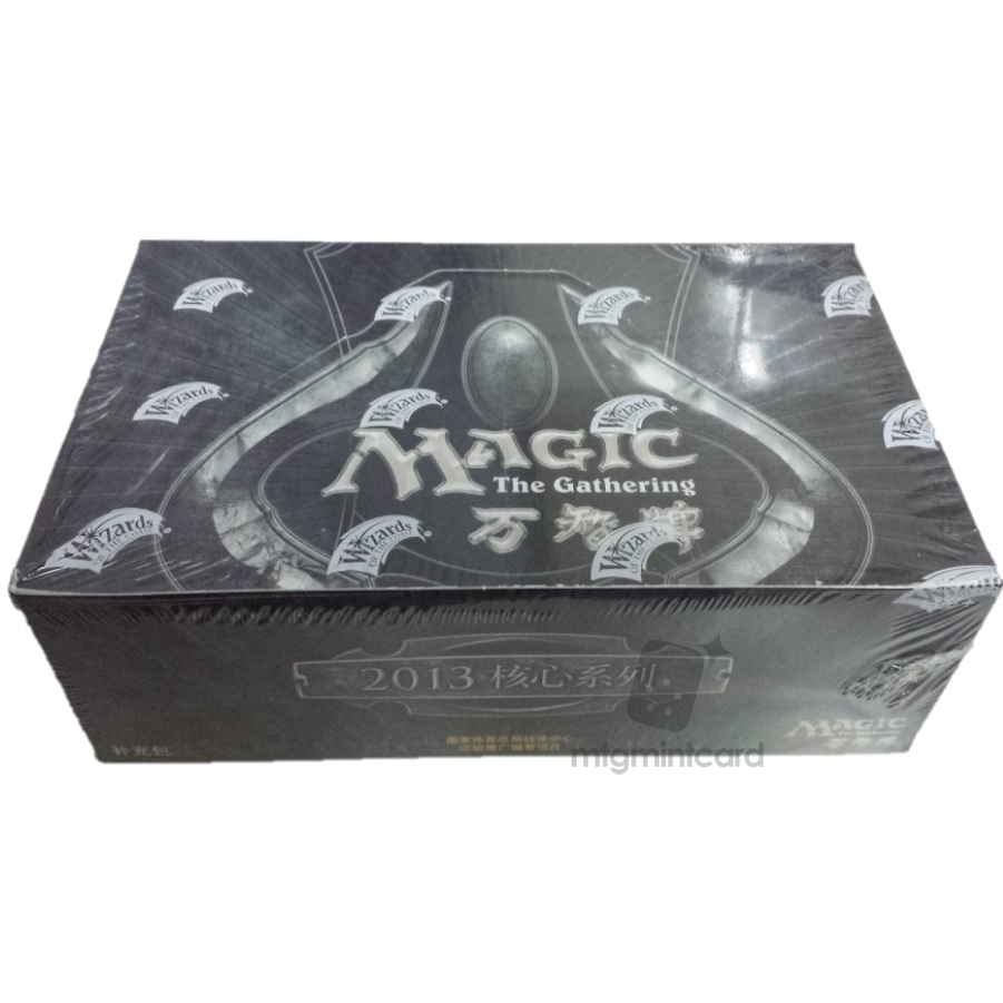 Magic 2013 M13 Booster Box (Simplified Chinese)