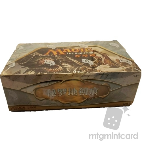 Scars of Mirrodin SOM Booster Box (Simplified Chinese)