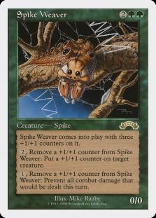 Spike Weaver