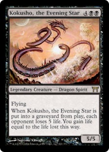Kokusho, the Evening Star