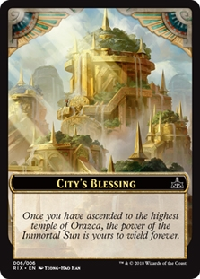 City's Blessing Token (6/6)