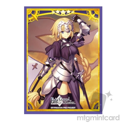 Broccoli 80 Character Sleeves - Fate/Grand Order - Ruler/Joan of Arc