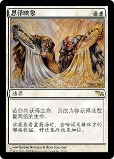 CHINESE GREATER AURAMANCY Shadowmoor SHM Magic MTG MINT CARD
