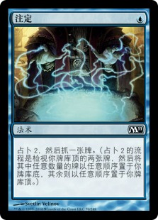 CHINESE SUNDIAL OF THE INFINITE X4 2012 Core Set M12 Magic MTG MINT CARD