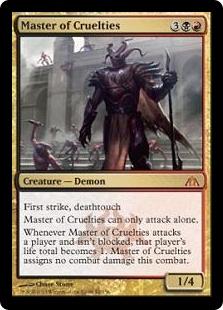 LEGION/'S INITIATIVE X4 Dragon/'s Maze DGM Magic MTG MINT CARD