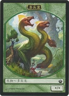 CHINESE HYDRA TOKEN X10 Journey Into Nyx JOU Magic MTG MINT CARD 4//6