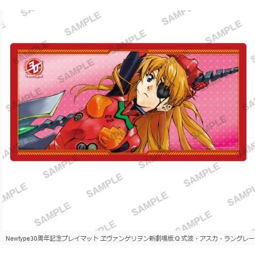 Rebuild of Evangelion Rei Ayanami Card Game Storage Box Newtype 30th Anniversary