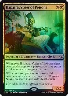 THE WORTHY X4 Amonkhet AKH Magic MTG MINT CARD FOIL NEHEB