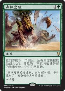 Dominaria Magic Card DOM 4x MTG: Broken Bond Green Common
