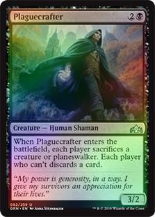 FOIL HAAZDA MARSHAL X4 Guilds Of Ravnica GRN Magic MTG MINT CARD
