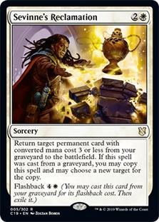 English Commander 2018 MTG Magic 4x Ancient Stone Idol NM-Mint